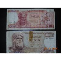 Греция  100 и 1000др.     1964-1970 гг.