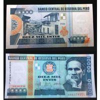 Банкноты мира. Перу, 10000 инти