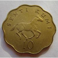 Танзания 10 центов 1977 г