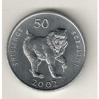 Сомали 50 шиллинг 2002