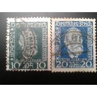 Германия 1924 фон Штефан-генеральный почмейстер полная серия