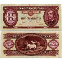 Венгрия. 100 форинтов (образца 1984 года, P171g, XF)