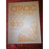 Атлас истории СССР, 1987 год