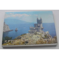 Крым. 26 открыток. 1998 года.