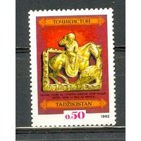 1992г. Таджикистан. Национальные сокровища Охотник ** искусство