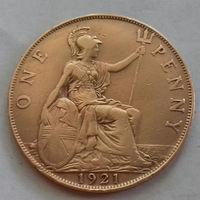 1 пенни, Великобритания 1921 г., Георг V