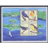 [1787] Палау 2004. Фауна.Птицы. МАЛЫЙ ЛИСТ+БЛОК.