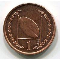(A1) МЭН - ПЕННИ 1996 UNC