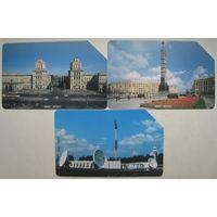 Телефонные карточки Urmet. Беларусь. Цена за 1 шт.