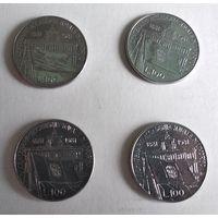 Италия 100 лир, 1981 100 лет со дня основания Морской Академии в Ливорно  5-11-5*8