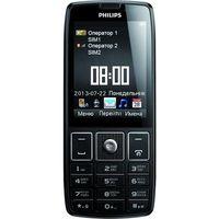Оригин. корпус Philips X5500 новый