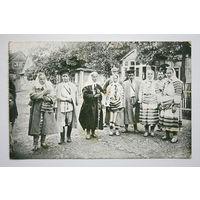Открытка. Первая мировая война. Белорусы из окрестностей Кобрина