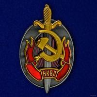 """Знак """"Заслуженный работник НКВД"""""""