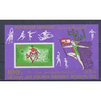 [2413] Ливан 1973. Спорт.Футбол. БЛОК MNH