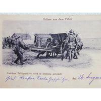 Германская артиллерия 1 Мировая Война 1917 год