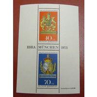 "Германия 1973г. Фил выставка ""IBRA MUNICH 73"""