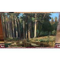 Юрий Павлович Альбицкий, годы жизни 1931-1996, лесной пейзаж 120x80 см