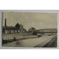 "Открытка города ""Pont aVendin""  1916г. Франция."