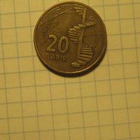 Азербайджан 20