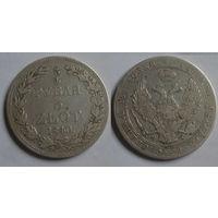 3/4 рубля 1840