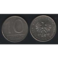 Польша y152.1 10 злотых 1988 год (mw) (h04)