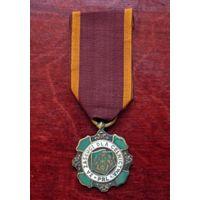 Медаль ЗА ЗАСЛУГИ В ТАМОЖЕННОЙ СЛУЖБЕ ПНР