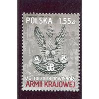 Польша. 70 лет основания Армии Крайова, герб
