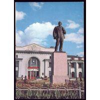 1982 год Котлас Памятник Ленину