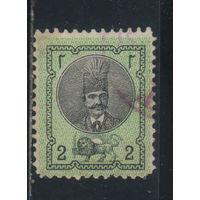Иран Персия 1876 Шах Наср-эд-дин Каджар #20