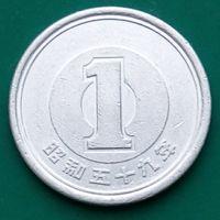 1 йена 1984 ЯПОНИЯ