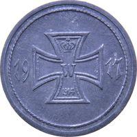 РАСПРОДАЖА!!! - ГЕРМАНИЯ КЮНЦЕЛЬЗАУ 10 пфеннигов 1917 год - UNC!