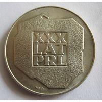 Польша, 200 злотых, 1974, серебро