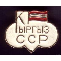 Кыргыз ССР