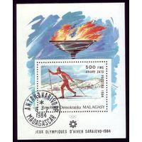 Блок и 5 марок 1984 год Мадагаскар Олимпиада