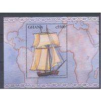 [1286] Гана 1998.Корабль.Парусник.  БЛОК.