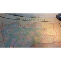 Аукцион всего три дня!!! Карта Алтайский край, СССР,1959г, С РУБЛЯ