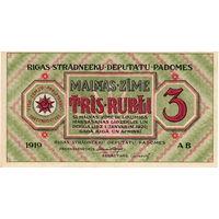 Рига, 3 рубля, 1919 г. XF+