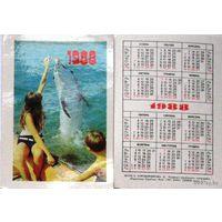 Календарик Украины 1988 No 1
