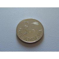 Малави. 1 квача 2012 год  KM#212