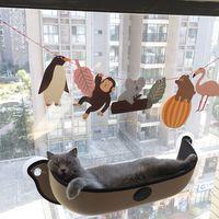 Подарок кошке. Лежак для кота на присосках. Лежанка для кошки, можно для автомобиля.