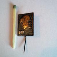 Ленин 100 лет латунь