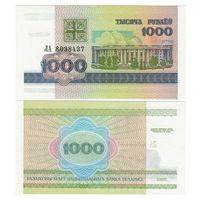 Беларусь. 1000 рублей 1998 г. серия ЛА [Р.16] UNC