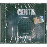 CD CENTR - Эфир В Норме (2008)