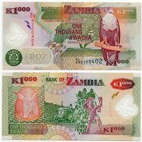 Замбия. 1000 квача (образца 2009 года, P44g, UNC)