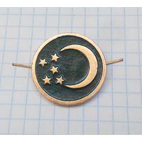 Кокарда Вооруженные Силы Туркменистана (для пилотки)