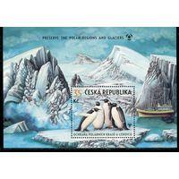 Чехия. Охрана природы полярных регионов и ледников, блок