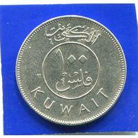 Кувейт 100 филс 2005