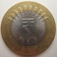 Индия 10 рупий 2014 г. Брак. Непрочекан года (gl)