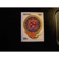 1976. Бутан.**