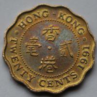Гонконг, 20 центов 1991 г
